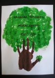 Family tree with a brown handprint as the trunk