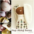 Hop A-long Bunny Plushie Sewing Pattern