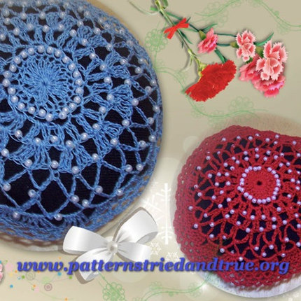 Crochet Pattern DIY  Pearl Beaded Sachet, Scrapbooked Digital Instant Download PDF File
