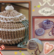Crochet Pattern DIY Trinket Box made with recycled materials. Great for Jewelry Scrapbooked Digital  Instant Download PDF File