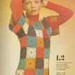 Retro Crochet Pattern - Women's Tunic with Kimono Sleeves - 1970's original - vintage granny square sweater - Old School Chic