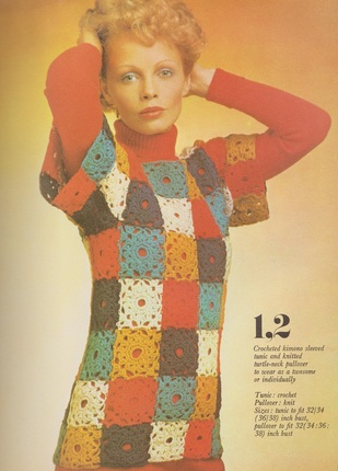 Retro Crochet Pattern - Women's Tunic with Kimono Sleeves - 1970's original - vintage granny square sweater - Old School Chic