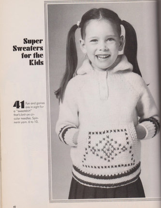 "Kids Hoodie Sweater - Vintage Knitting Pattern - 1970s original Hooded ""Sweatshirt"" Pullover (73B41)"