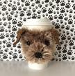 Border Terrier Mug Cozy