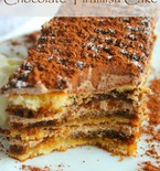 Chocolate tiramisu cake recipe