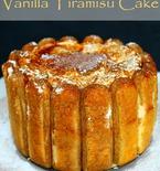 Vanilla Tiramisu cake