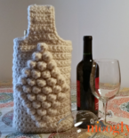 Celebration Wine Bag