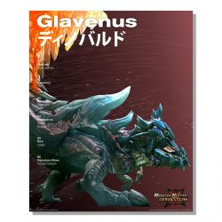 Glavenus Official Arts Poster