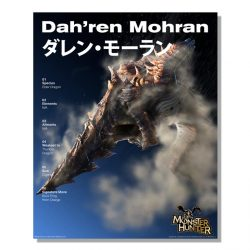 Dah'ren Mohran Official Arts Poster
