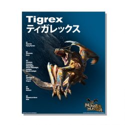 Tigrex Official Arts Poster