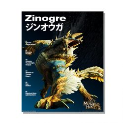 Zinogre Official Arts Poster