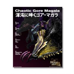 Chaotic Gore Magala Official Arts Poster