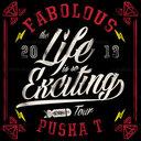 Mikethompson_fabolous_contestdesign