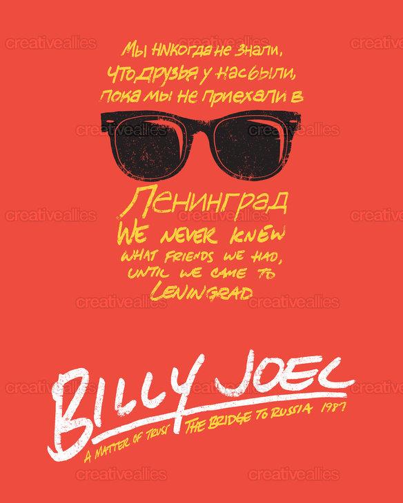 Billy_5