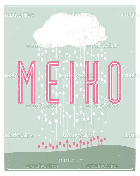 Meiko_poster