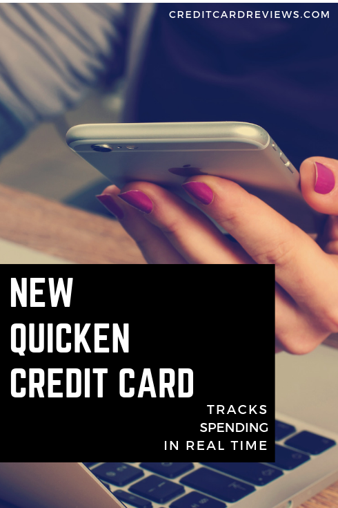 Quicken has launched a rewards credit card to make money management even easier. The card is linked to your Quicken account and gives you real-time notifications whenever you use it.