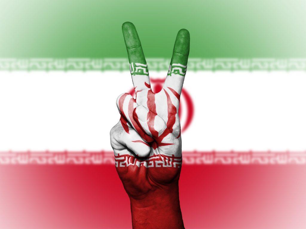 Criptomoeda nacional do Irã está pronta para testes
