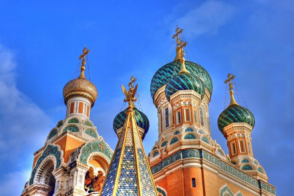 Banco Central da Rússia comemora o sucesso do piloto de ICO oficial