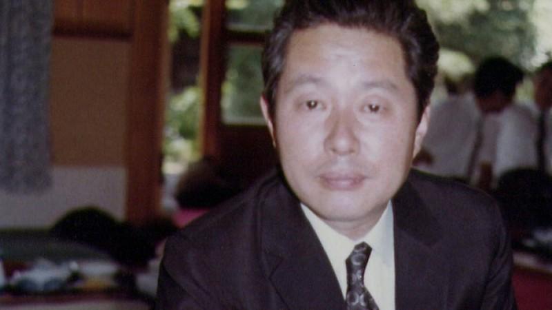 Takeo Kimura, 1918–2010