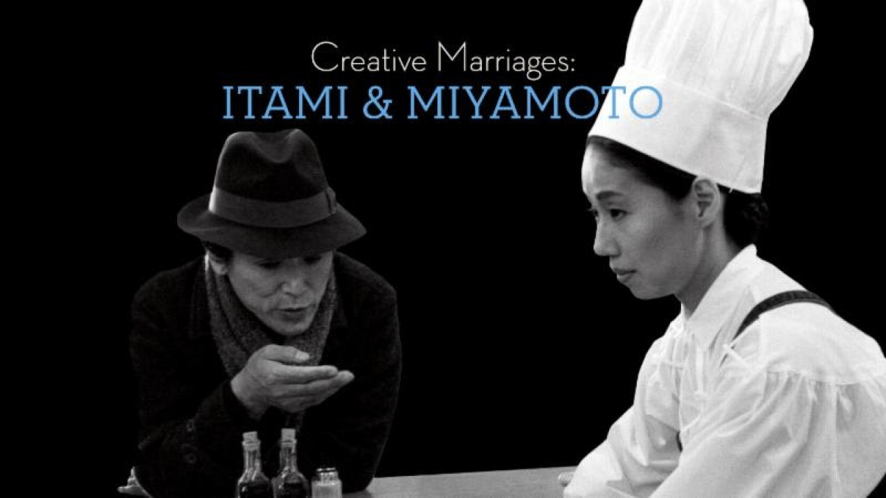 Juzo Itami and Nobuko Miyamoto's Creative Marriage
