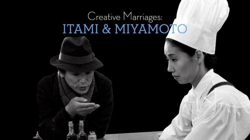 Juzo Itami and Nobuko Miyamoto's Creative Marriage