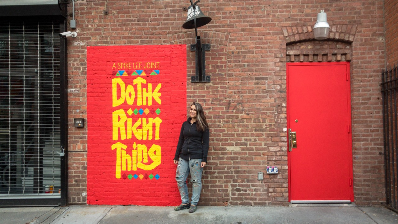 Danielle Mastrion Gives Spike Lee's Masterpiece a Brooklyn-Style Tribute