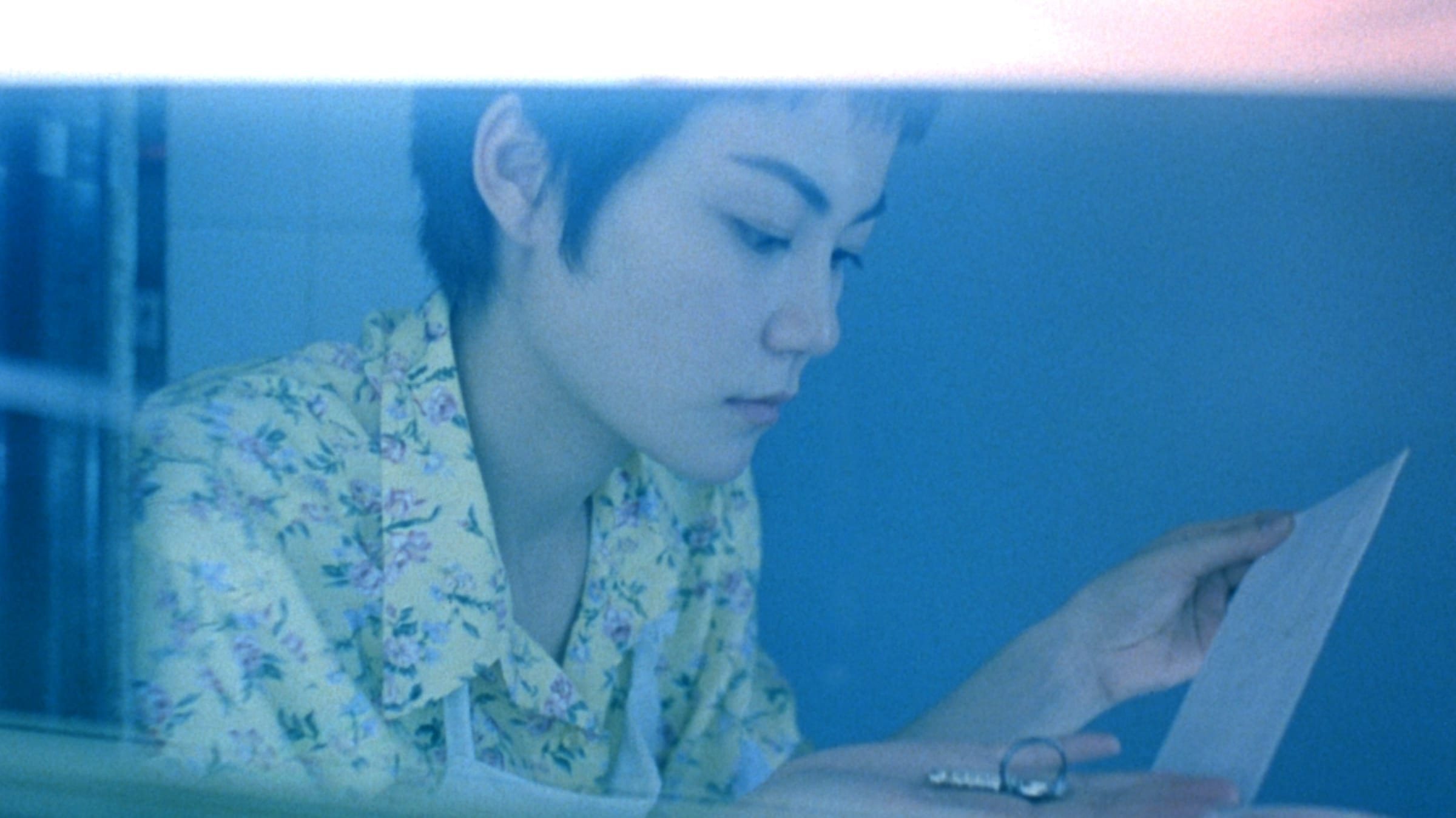 A Cantopop Dream Girl's First Film Reverie<em></em>