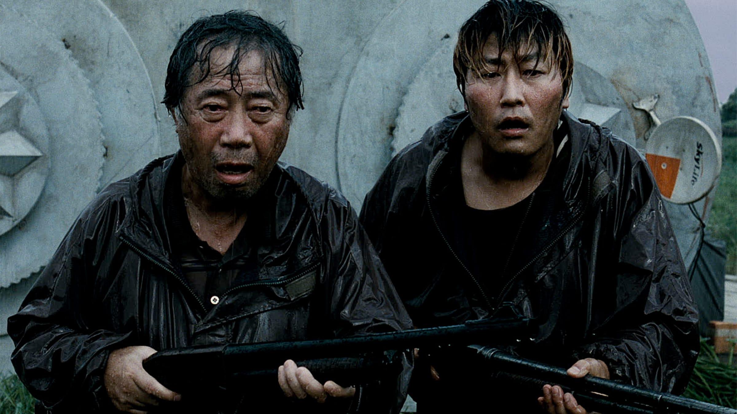 """<strong></strong>This Side of <i """"="""""""">Parasite</i><em>: </em>New Korean Cinema 1998–2009"""