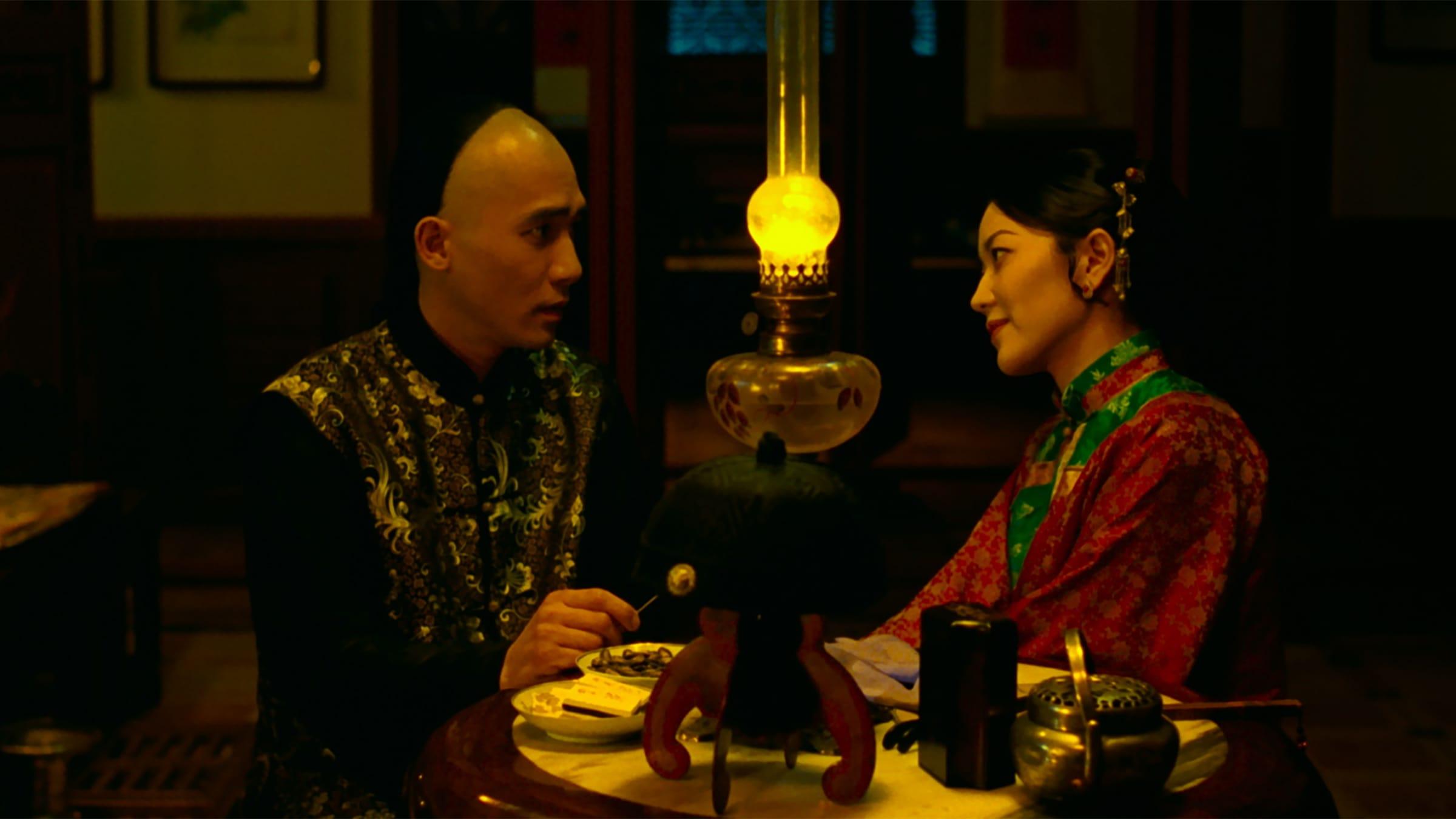 <em>Flowers of Shanghai</em><em>: </em>Inside the Dream