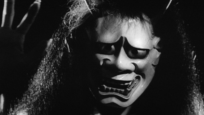 Onibaba: Masks and Faces