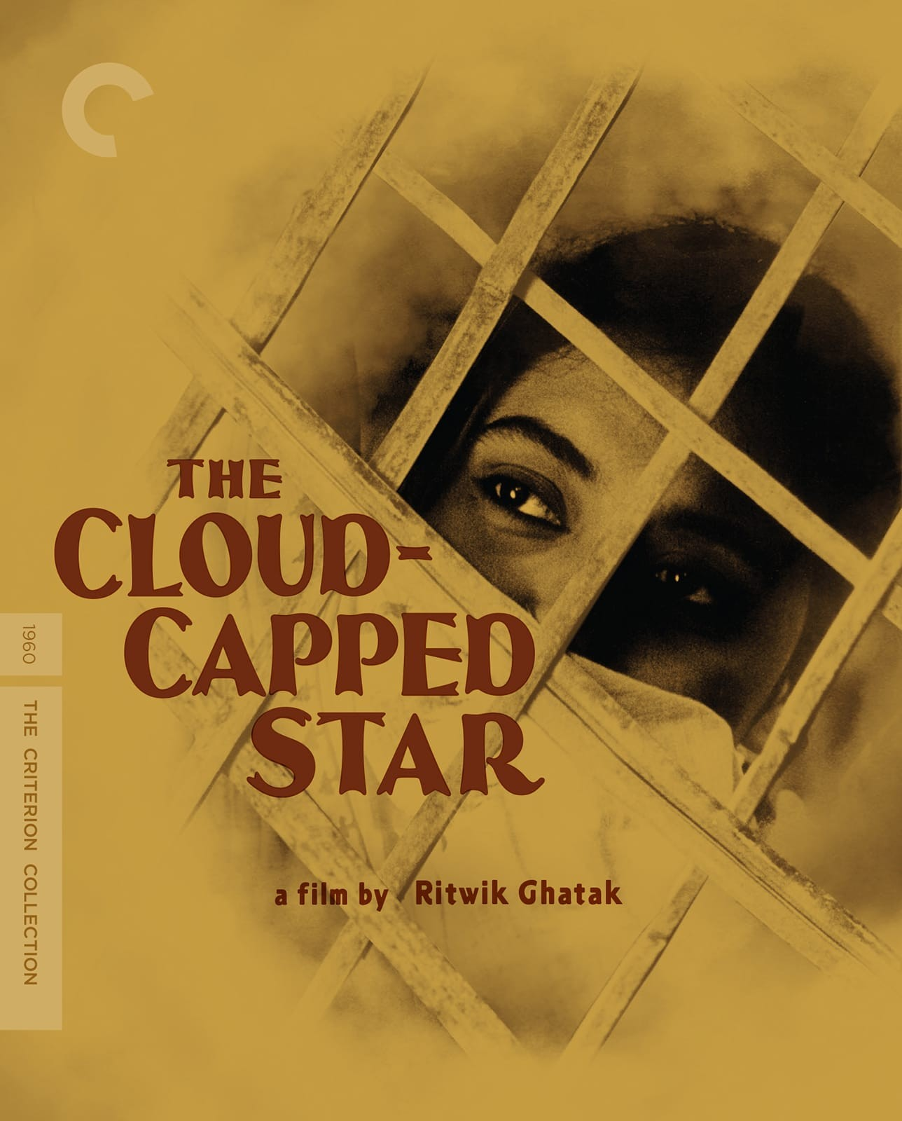 The Cloud-Capped Star (1960) | The Criterion Collection
