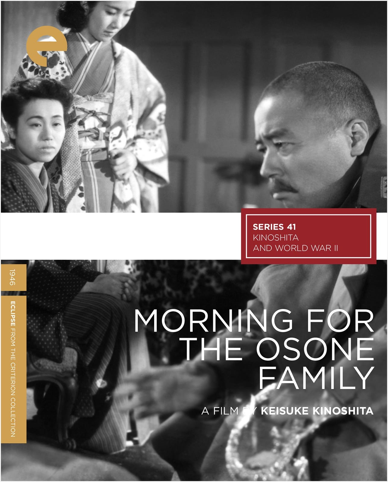 Morning for the Osone Family