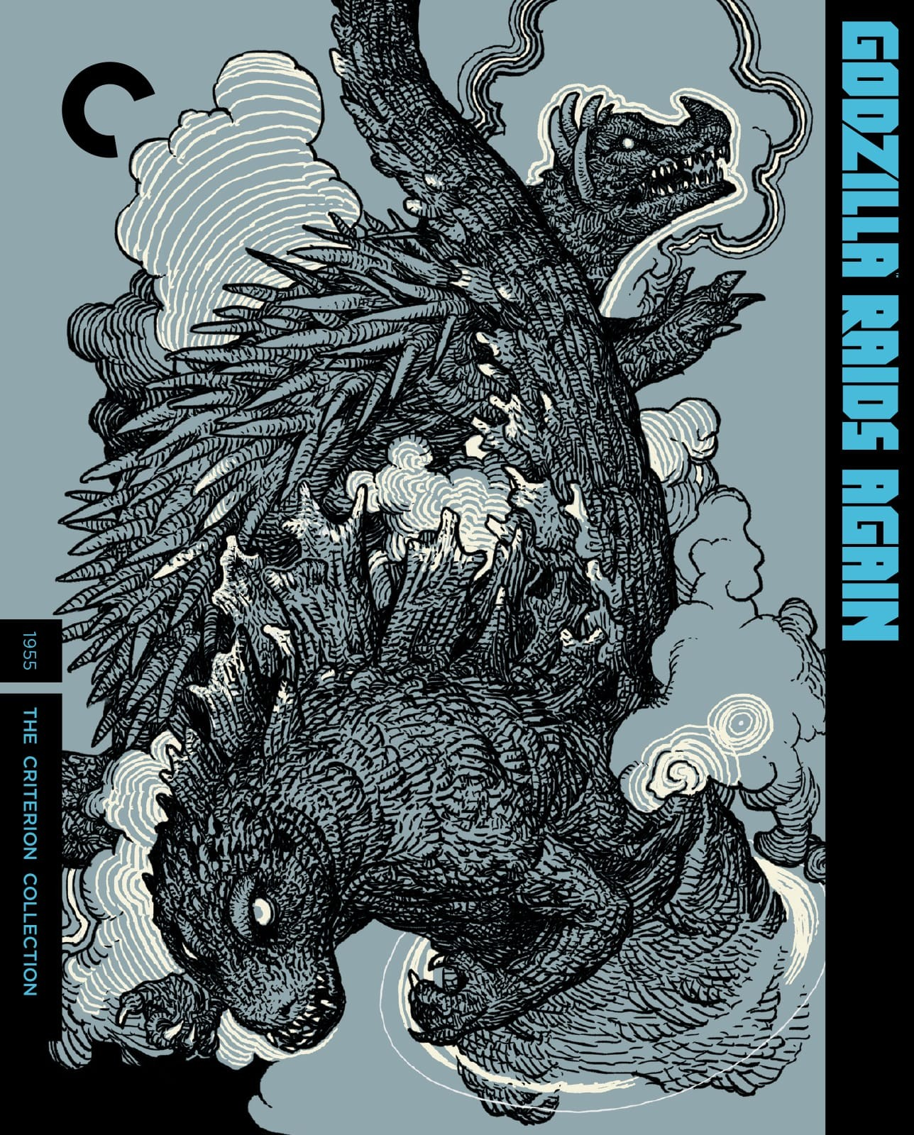 Godzilla Raids Again (1955) | The Criterion Collection