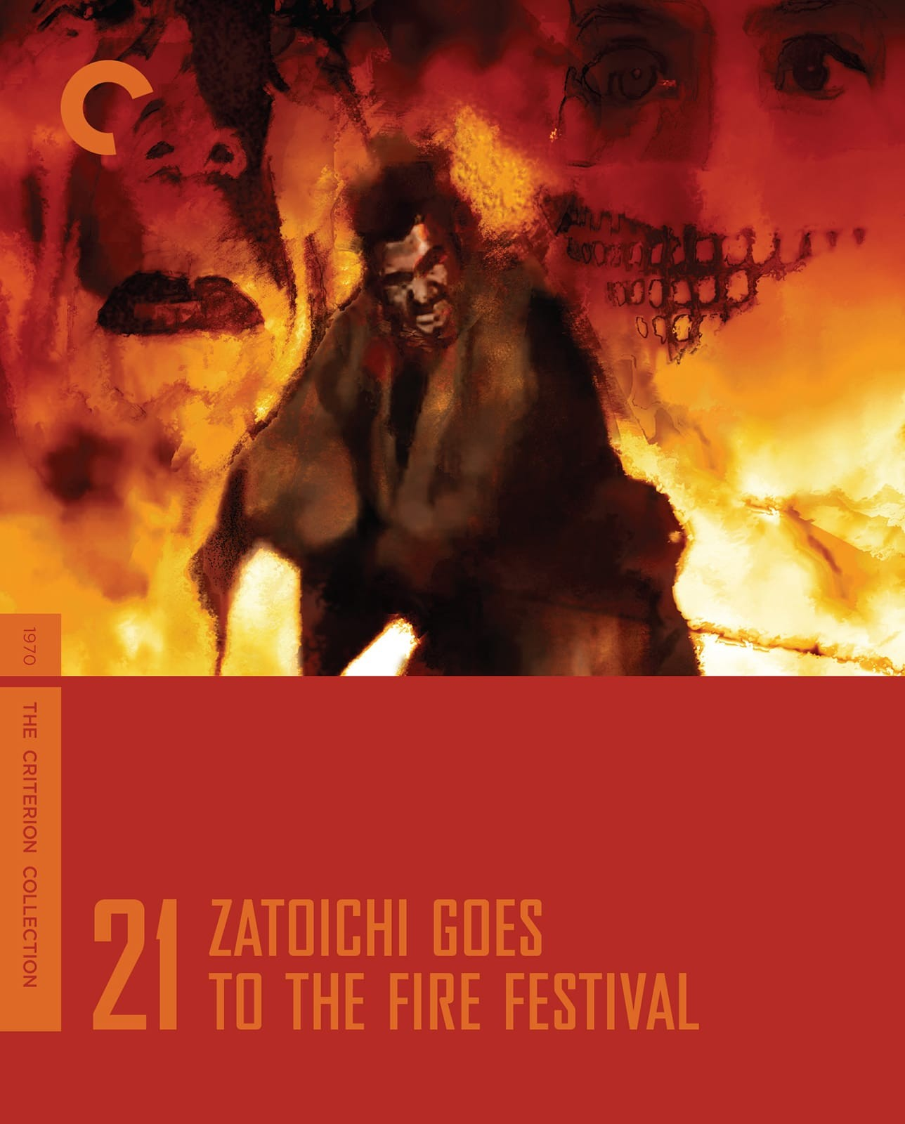 Zatoichi Goes to the Fire Festival