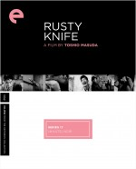 Rusty Knife