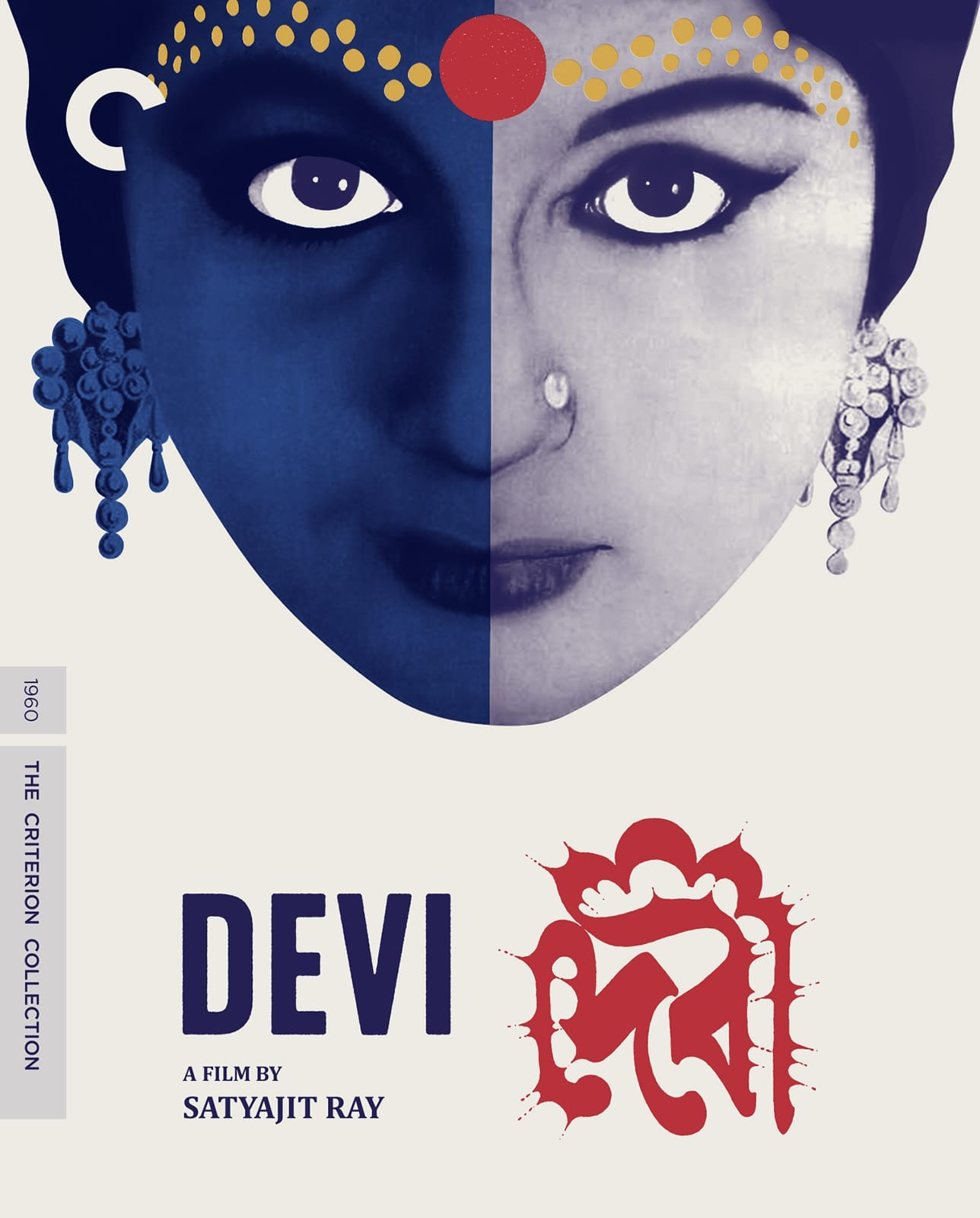 Devi (1960) | The Criterion Collection