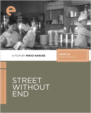 Street Without End