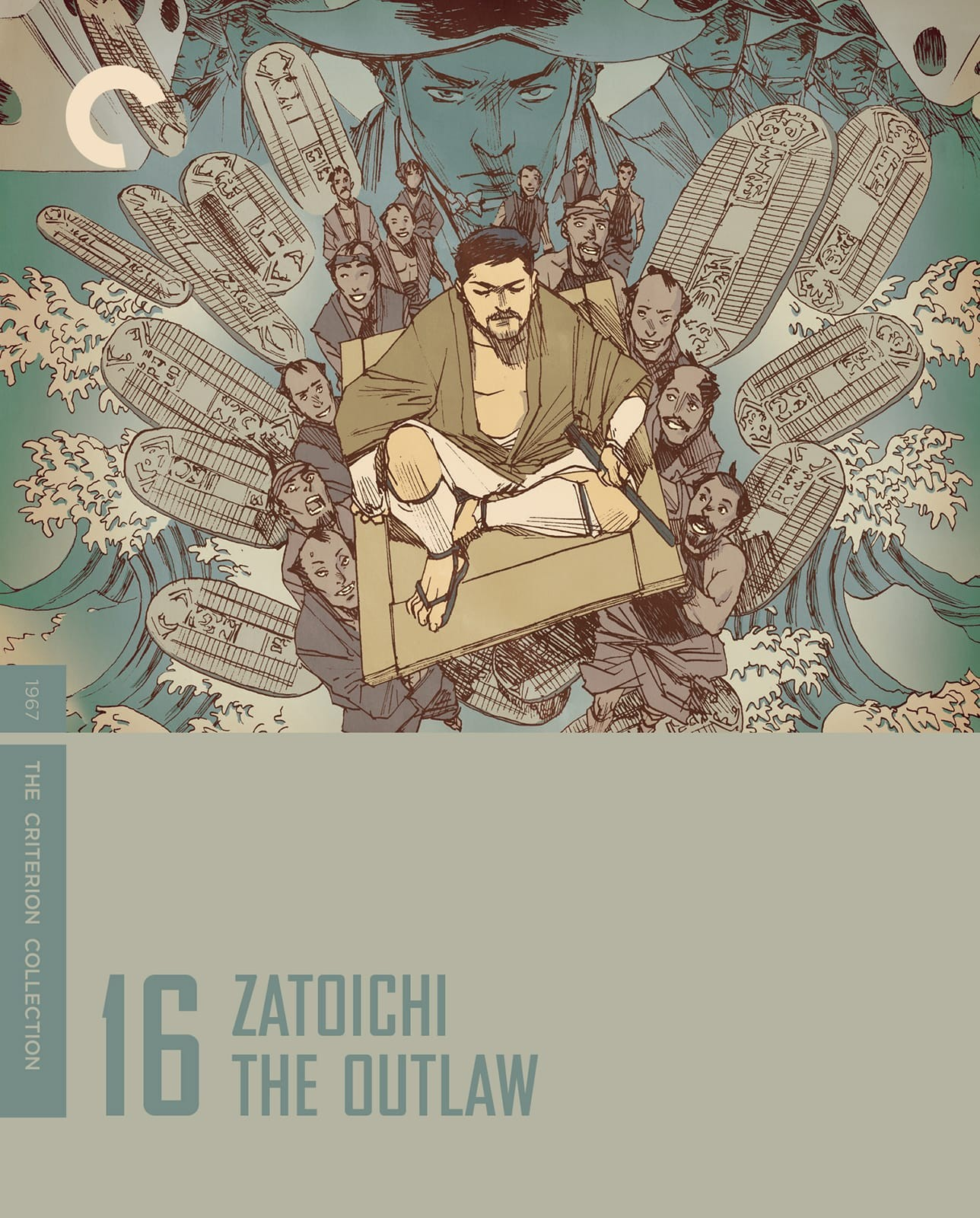 Zatoichi the Outlaw