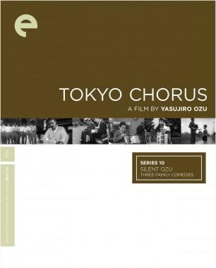 Tokyo Chorus