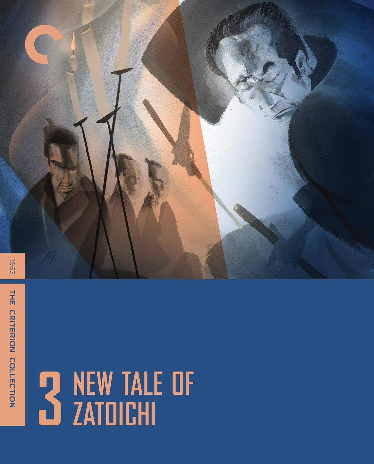 New Tale Of Zatoichi 1963 The Criterion Collection