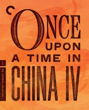 Once Upon a Time in China IV