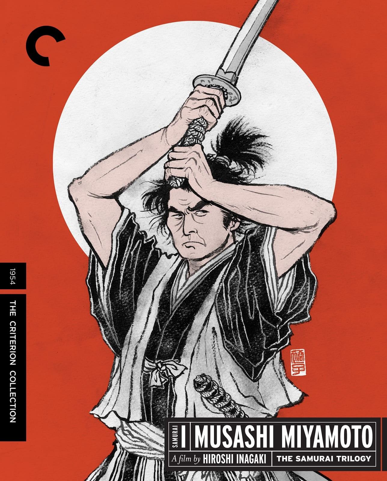 Samurai I: Musashi Miyamoto