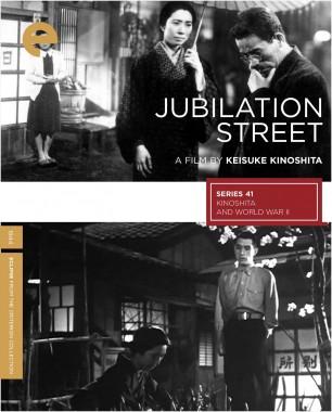 Jubilation Street