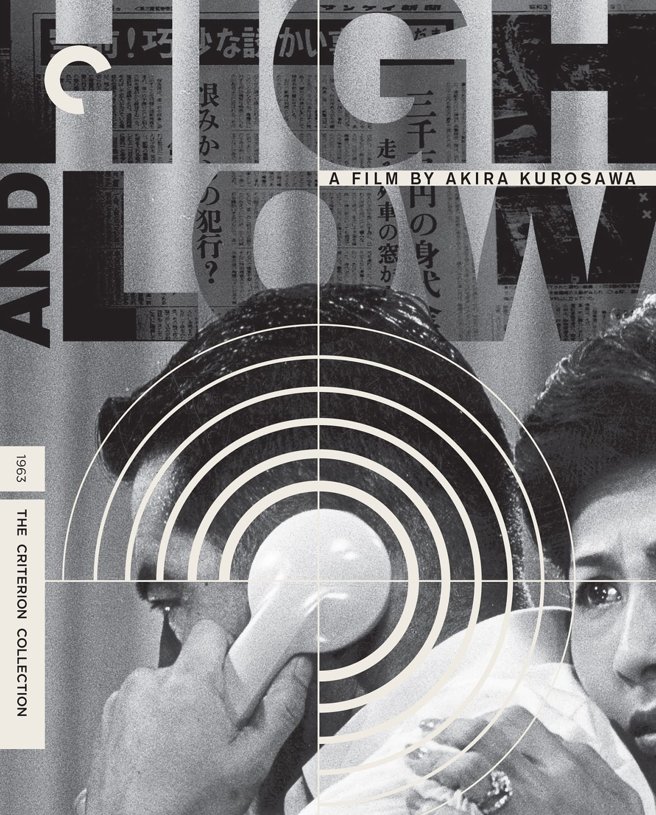 Image result for high and low criterion