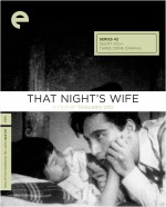 That Night's Wife