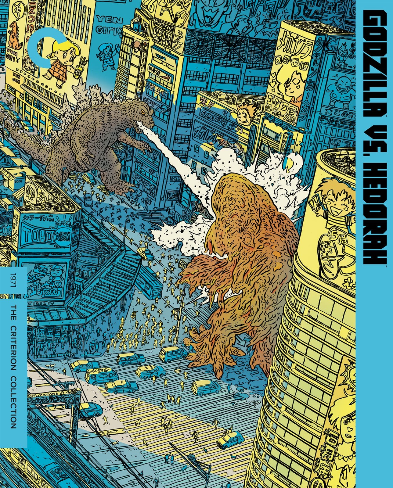 Godzilla vs. Hedorah (1971) | The Criterion Collection