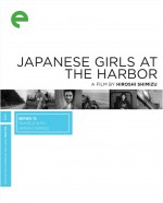 Japanese Girls at the Harbor
