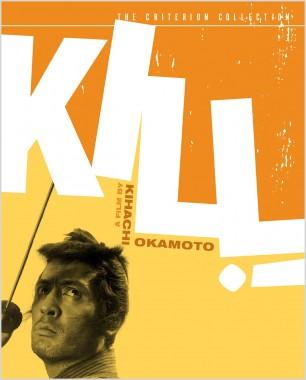 Kill!