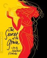 The Secret of the Grain
