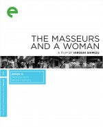 The Masseurs and a Woman
